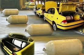 جایگزینی خودروهای فرسوده و دولتی با گازسوزها الزامی شد