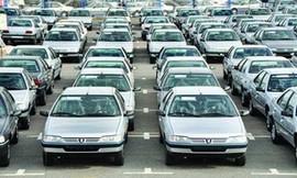 فروش اقساطی محصولات ایران خودرو ویژه شهریور ۹۵