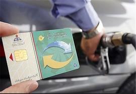 متصل شدن کارت سوخت به کارتهای بانکی