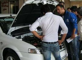چگونگی ارزیابی خدمات پس از فروش خودرو