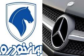 تولید محبوب ترین کلاس بنز در ایران خودرو در مراحل نهایی می باشد