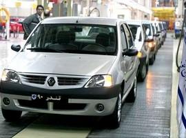 تندر90 ایران خودرو با پارس خودرو تفاوت دارد؟