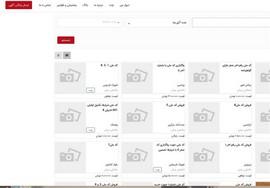 ایران خودرو نسبت به عواقب حقوقی خرید و فروش کد ملی هشدار داد