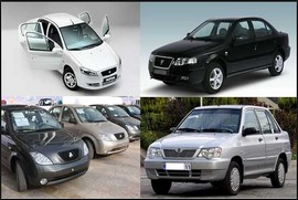 بسته پیشنهادی قیمت خودرو در هیات دولت  بررسی می شود