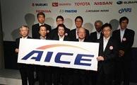 همکاری 8 خودروساز ژاپنی با هم