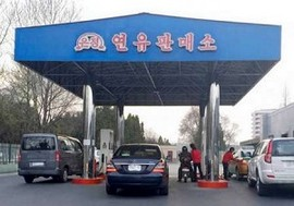 میزان تاثیر تحریمهای ایران بر قیمت بنزین در کره جنوبی چقدر است ؟