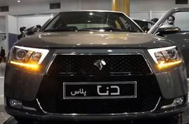 پیش فروش دناپلاس، محصول جدید ایران خودرو فردا آغاز می شود
