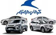 کرمان موتور قیمت قطعی جک s5 را افزایش داد
