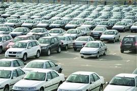تصویب کلیات طرح ساماندهی بازار خودرو