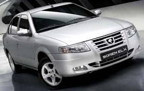 شرایط پیش فروش پلکانی محصولات ایران خودرو - آذر 95