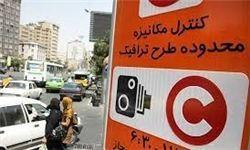 اعلام جزئیات طرح جدید ترافیک تهران