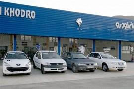 جدول قیمت روز انواع محصولات ایران خودرو ۳ شهریور ۹۷