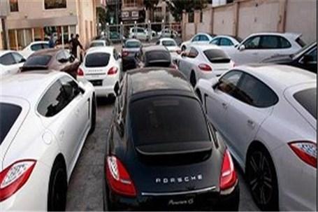 مدارک مورد نیاز برای شماره گذاری خودروهای وارداتی