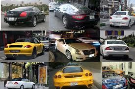 خودروهای لوکس مصادره شده در بورس کالا عرضه می شوند