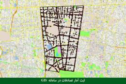 بررسی ، تحلیل  و علت یابی تصادف های شهری آغاز شد