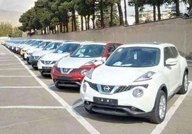 اعلام اسامی نمایندگیهای رسمی واردکننده خودرو دارای مجوز پیش فروش