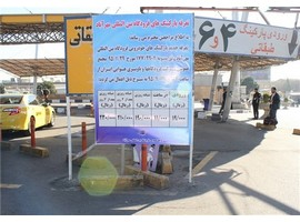 تعرفههای پارکینگ خودرو در فرودگاههای کشور افزایش یافت