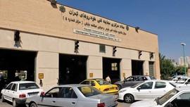 عادی شدن شرایط در مراکز معاینه فنی خودرو