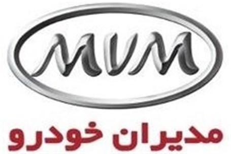 فروش ویژه عید تا عید محصولات مدیران خودرو