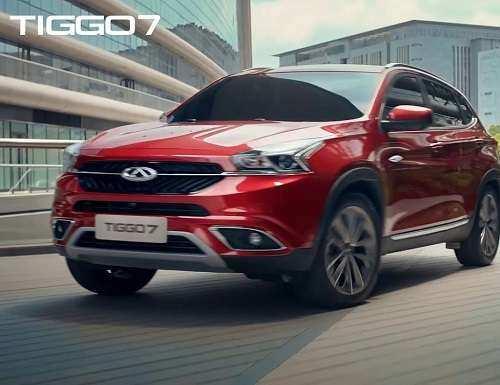 اعلام طرح جدید فروش خودروی تیگو7 با قیمت قطعی