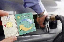 مراحل ثبت نام کارت سوخت خودرو چگونه می باشد؟