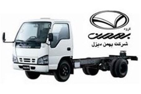شرایط فروش نقد و اقساطی محصولات بهمن دیزل اعلام شد