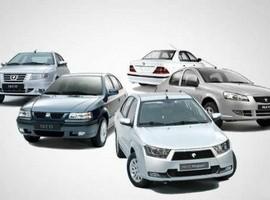 شرایط پیش فروش پلکانی محصولات ایران خودرو