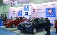 نمایندگی فروش ایران خودرو در تونس