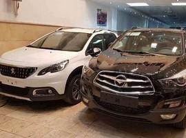 کاهش قیمت خودروهای تولید داخل در بازار تهران
