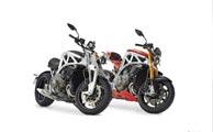 موتورسیکلت آریل آس با قابلیت سفارشیسازی کامل