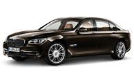 آخرین نسخه از گرانترین خودروی BMW