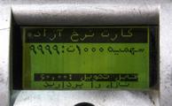 16 ماه سهمیه بنزین به عنوان جایزه خرید خودرو