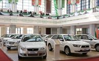 محصولات ایران خودرو در نمایشگاه ترکمنستان
