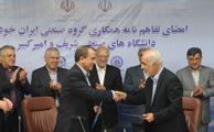 امضای تفاهم نامه ایران خودرو و دانشگاه ها برای تولید خودروی الکتریکی و هیبریدی