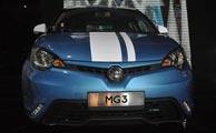 آغاز فروش محصولات MG ویژه مهر 93