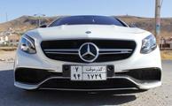 ملاقات با مرسدس S63 AMG کوپه در شیراز