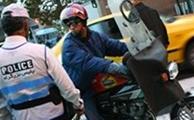 شرایط لازم برای اخذ گواهینامه موتورسیکلت