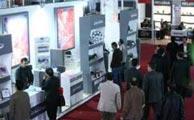 نهمین نمایشگاه قطعات و مجموعه های خودرو تهران آغاز به کار کرد