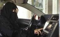 منع رانندگی زنان در انگلیس توسط یک گروه یهودی