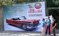 گزارش تصویری از نوزدهمین نمایشگاه خودروهای کلاسیک