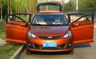 یک هفته تا رونمایی از خودرو 315 MVM جدید در ایران