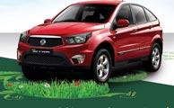 آخرین شرایط فروش اعتباری خودروهای سانگ یانگ (رامک خودرو)
